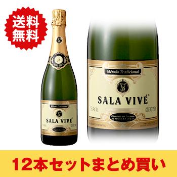 送料無料 スパークリング ワイン 【ケース購入がお買い得】サラ・ビベ・セミ・セコ(2 SALA VIVE SEMI SECO) その他 白泡 やや甘口 9000ml