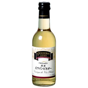 【FOOD de WINE】ペルシュロン 白ワインビネガー 250ml / アルカン(PERCHERON)