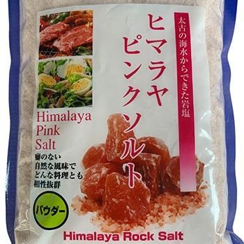 【FOOD de WINE】ヒマラヤ岩塩 ピンクソルトパウダー 500g / MAYO(HIMALAYAN ROCK PINK SALT) 0ml