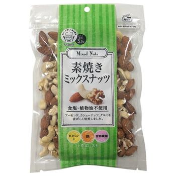 セール 【FOOD de WINE】素焼きミックスナッツ 200g / 共立食品(KYORITSU FOODS Mix Nuts) 0ml
