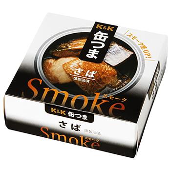 【FOOD de WINE】缶つま SMOKE さば 50g / 国分(KANN TSUMA SMOKE) 0ml