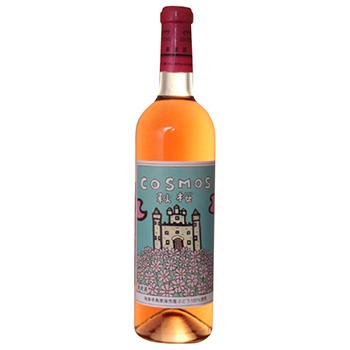 2019 知多半島ワイン コスモスロゼ / 井筒ワイン(Chita Peninsula wine Cosmos Rose 2019) 日本 甘口 720ml