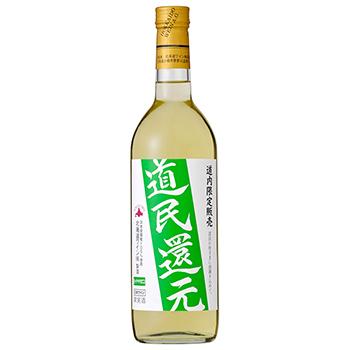 道民還元ワイン 白・やや甘口 / 北海道ワイン(People of Hokkaido White) 日本 720ml