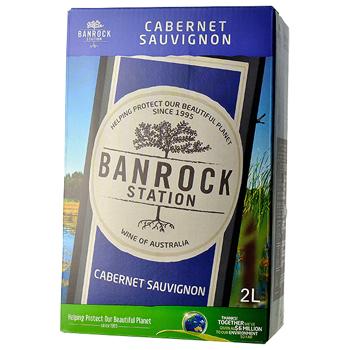 【ボックスワイン】バンロック ステーション カベルネ ソーヴィニヨン(2L)(Banrock Station Cabernetsaubignon) (2000ml)