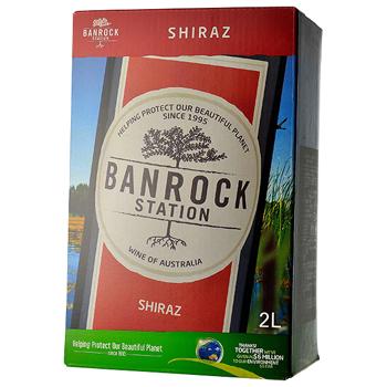 【ボックスワイン】バンロック ステーション シラーズ(2L)(Banrock Station SHIRAZ) (2000ml)