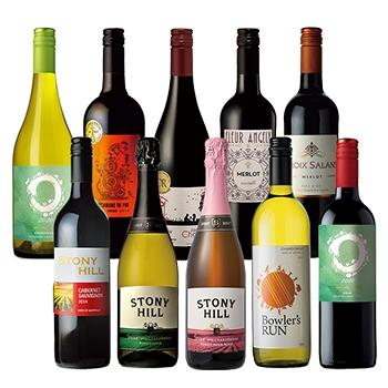 シャンパン バラエティワイン 10本セット / オリジナル(Variety Wine 10 bottle set) フランス 7500ml