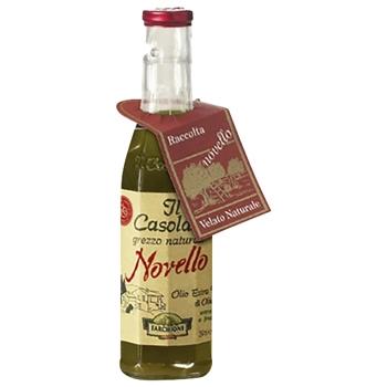 【FOOD de WINE】EXVオリーブオイル ノヴェロ 250g / ファルキオーニ(FARCHIONI GREZZO NATURALE NOVELLO 250g) イタリア 250ml